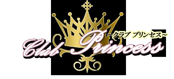 木更津・君津デリヘル(デリバリーヘルス) club princess